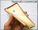 Матовый мягкий шершавый soft TPU чехол бампер для Xiaomi Mi max 2, цвет золотой, фото 4