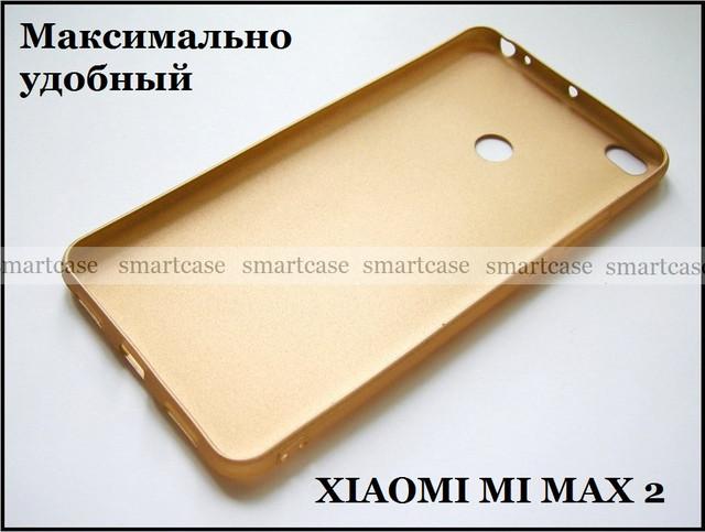 купить золотой чехол Xiaomi mi max 2 бампер
