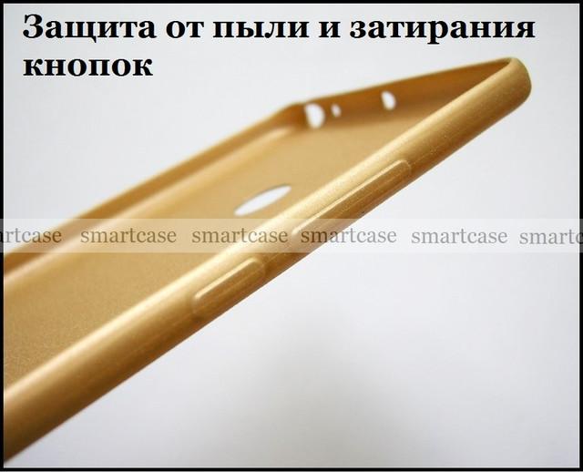купить чехол Xiaomi mi max 2 бампер