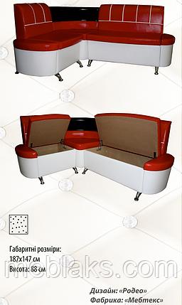 Кухонный уголок с нишами для хранения Лео (без спального места), фото 2