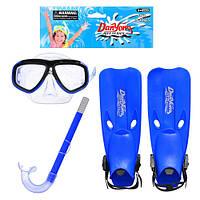 Ласты, маска и трубка  для плавания детские (ласты регулируемые 34-37)