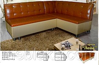 Кухонный уголок со спальным местом Лайв, фото 3