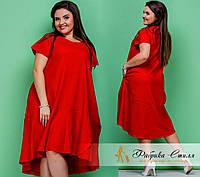 Ассиметричное женское платье с карманами, батал