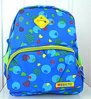 Детский рюкзачок для дошкольников голубой