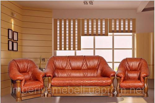 e5d467c3d Классическая мягкая мебель для дома - диваны и кресла по лучшим ценам от  интернет магазина