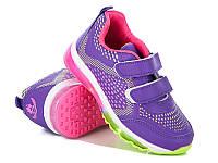 Спортивная обувь Детские кроссовки оптом от фирмы Мальвина(26-31)