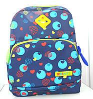 Детский рюкзачок для дошкольников синий