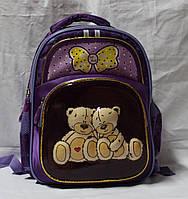 Ранец Рюкзак школьный ортопедический  Мишка тедди17-7814-1