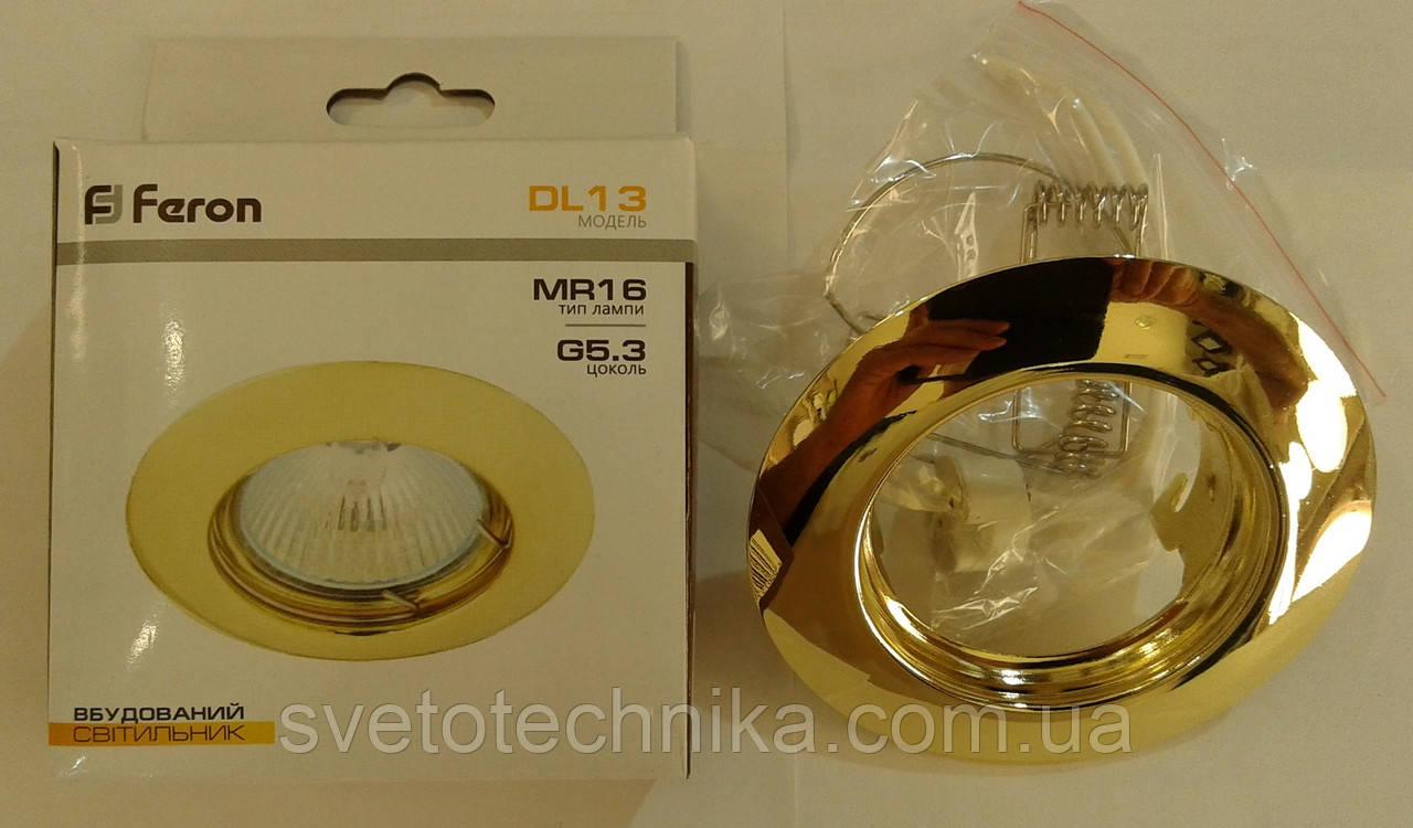 Светильник Feron DL13 MR16 (цвет корпуса золото)