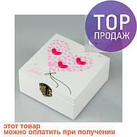 Деревянная шкатулка Люблю / шкатулка для украшений