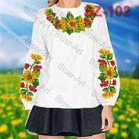 Заготовки для вишивки бісером сорочок оптом в Украине. Сравнить цены ... c8e4c7e4bf386