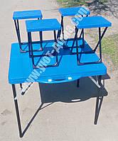 Пластиковый раскладной стол для пикника + 4 стула, фото 1