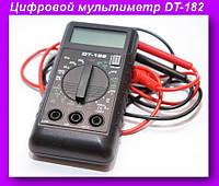 Мультиметр DT 182,Цифровой мультиметр DT-182, тестер DT-182!Опт
