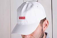 Бейсболка мужская supreme кепка белая