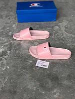 "Женские тапочки Champion sandals ""Naked/Powder"""