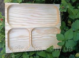 Деревянный разнос.Менажница квадратная