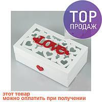Деревянная шкатулка Love / шкатулка для украшений