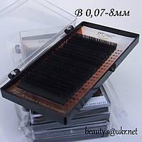Ресницы  I-Beauty на ленте B 0,07-8мм