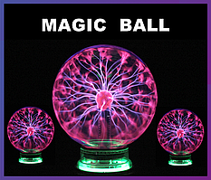 "Плазменный шар ""Магический шар"" 4 дюйма 10 см."