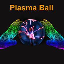 "Плазменный шар ""Магический шар"" 8 дюйма 20.32 см., фото 2"