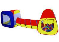 Детская игровая палатка с тоннелем  Волшебный домик 5025
