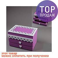 Деревянная шкатулка Фиолетовая / шкатулка для украшений