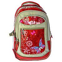 Ранец Рюкзак школьный ортопедический Butterfly 17-7818-3