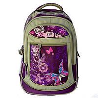 Ранец Рюкзак школьный ортопедический Butterfly 17-7818-4