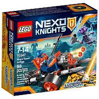 Конструктор LEGO Nexo Knights Самоходная установка королевской гвардии (70347)