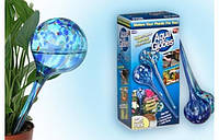 Автоматический полив комнатных растений - шары для полива aqua globes, шар аква глоб, стекло, 2 шт.