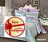 Акция - жаккардовое постельное белье +набор полотенец в подарок!