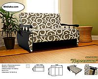 Диван-малютка Деревяшка (раскладной)спальное место 1,3мх1,85м