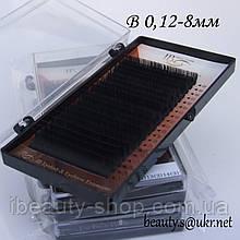 Вії I-Beauty на стрічці B 0,12-8мм