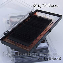 Вії I-Beauty на стрічці B 0,12-9мм
