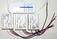 Комплект три дистанционных выключателя + пульт