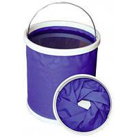 Складное походное ведро foldaway bucket, компактное, ведро для дачи, пикника, рыбалки, 11 л