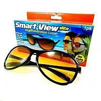 Антибликовые, солнцезащитные очки Smart View, для водителей и спортсменов