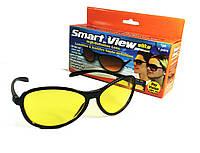 Антибликовые, солнцезащитные очки Smart View, для водителей и спортсменов, В наличии