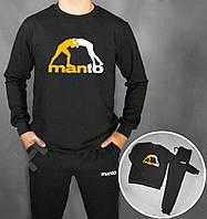 Cпортивный стильный костюм | Manto logo