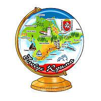 """Цветной магнит """"Глобус Крыма"""""""