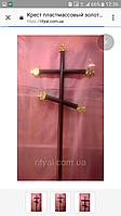 Крест пластмассовый
