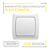 Выключатель одноклавишный VI-KO Carmen белый