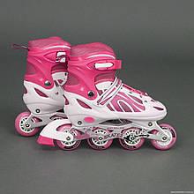 Ролики 2003 L Best Rollers цвет-РОЗОВЫЙ /размер 38-41/ колёса PVC, переднее колесо со светом, в сумке, d=7см