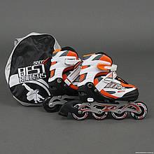 Ролики 8802 М Best Rollers цвет-ОРАНЖЕВЫЙ /размер 35-38/ колёса PU, в сумке, d=7см