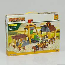 AUSINI 28702 (12) Ферма 615 дет, в коробке