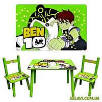 Bambi Детский набор столик и стуличики M 0489 BEN10