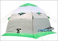 Зимняя Палатка зонт LOTOS 3 (2,7*2,5 м)