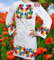 Заготовка для вишивки жіночого плаття С-60107на габардині 82a57a60413a0