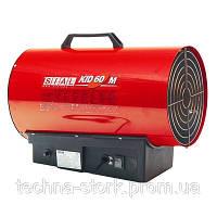 Генератор гарячого повітря SIAL Kid 60M