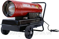 Генератор горячего воздуха SIAL Gryp 28 STD